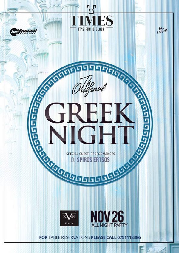 greek-night-times