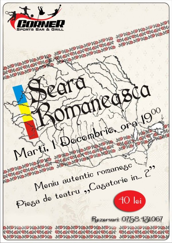 seara romaneasca-corner