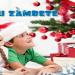 Crăciun cu Zâmbete – Ediția a XIII-a