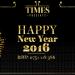 Cel mai frumos revelion @TIMES