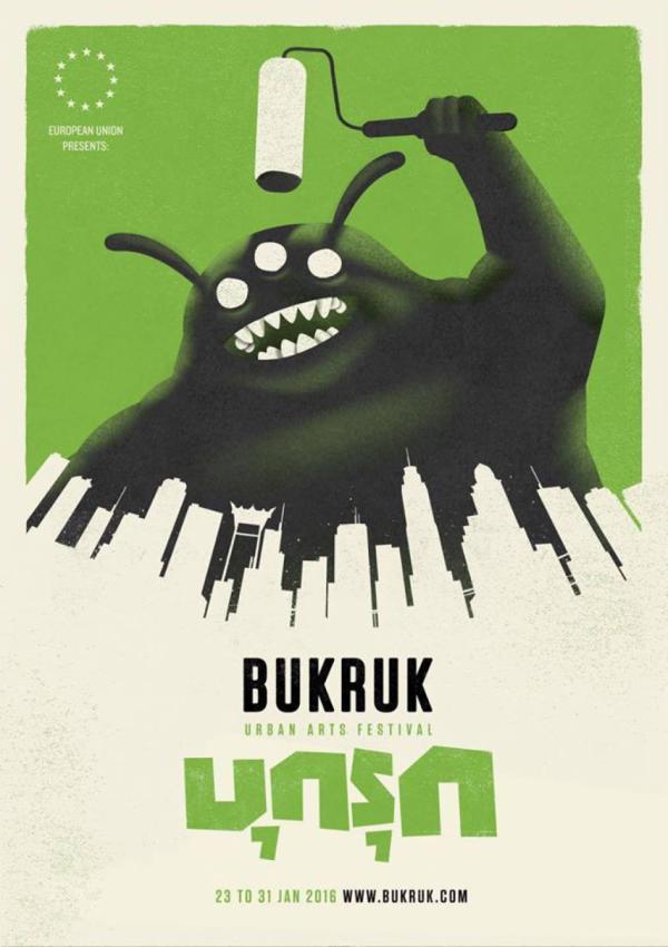afis Bukruk