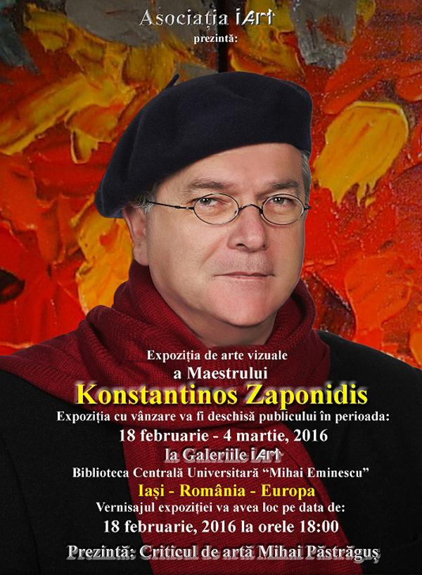 zaponidis-expo