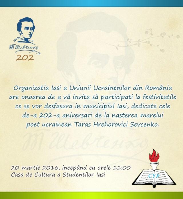 invitatie_rom