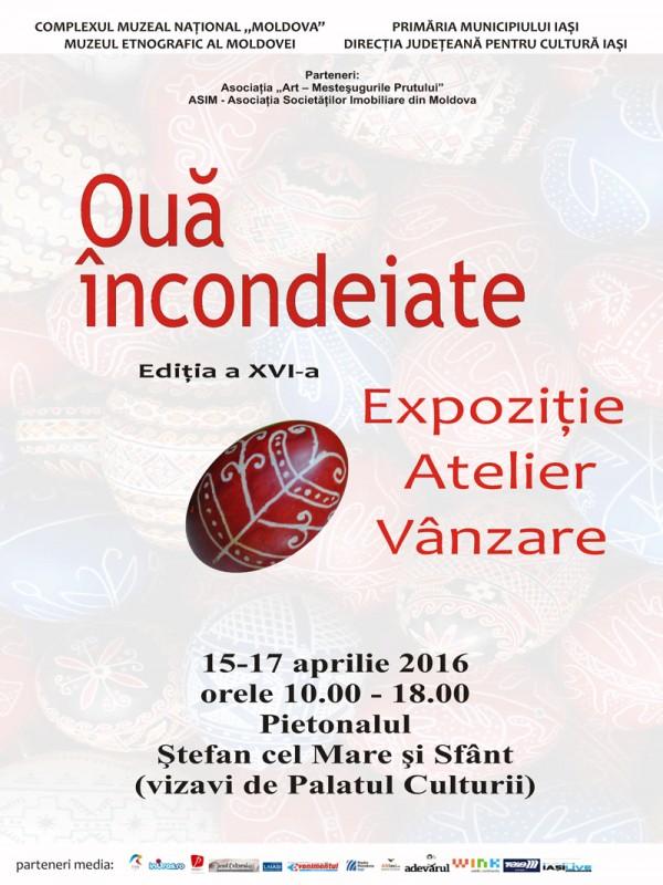 Oua-incondeiate_AFIS_2016