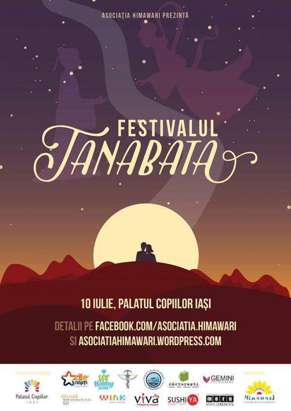 tanabata 2016
