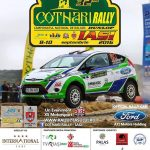 cotnari rally 2016