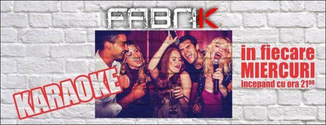karaoke-fabrik