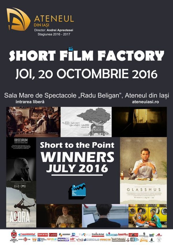 short-film-factory