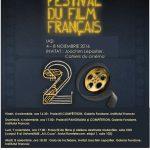 festival-film-francez-2016