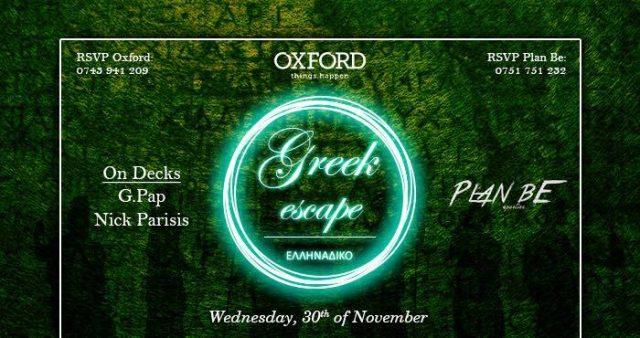 greeks-escape-oxford