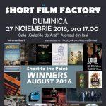 short-film-factory