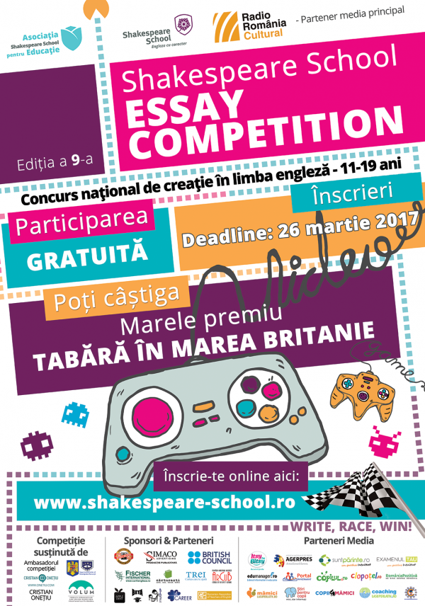 afis-online-essay-competition