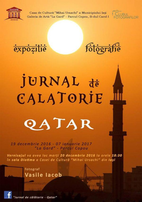 afis_expo_qatar