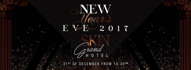 rev-2017-skin