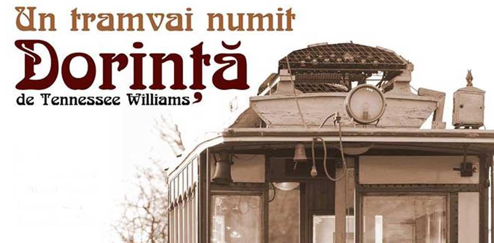 """""""Un tramvai numit Dorință"""" @Ateneul din Iasi"""