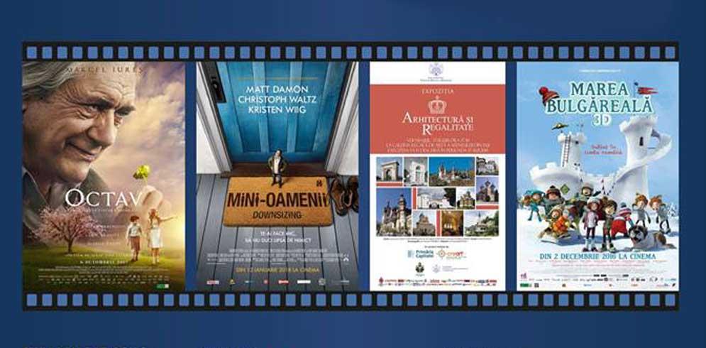 Program Cinema Ateneu: 15-21 ianuarie 2018