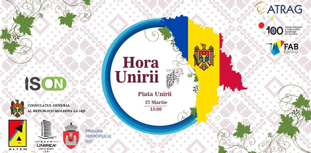 Hora Unirii în Piața Unirii din Iași